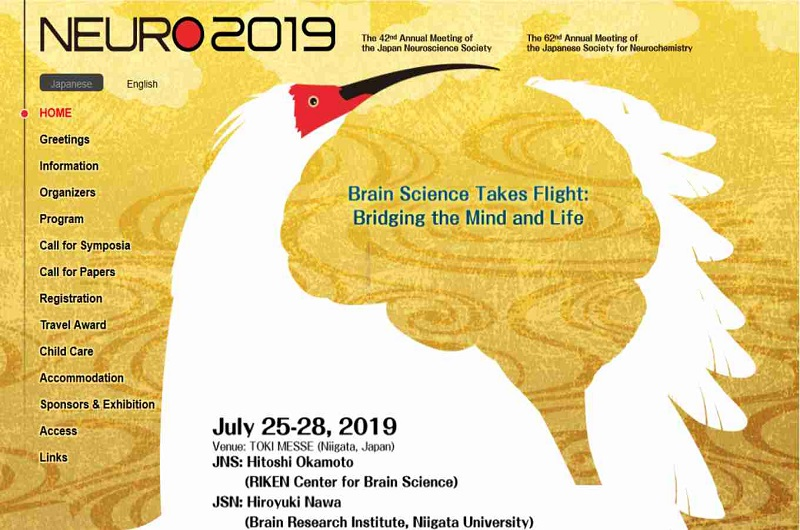 FENS travel grants for the 2019 Annual Meeting of the Japan Neuroscience Society